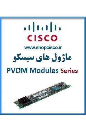 ماژول سری PVDM