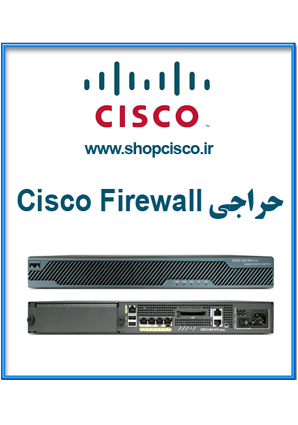 Cisco Firewall