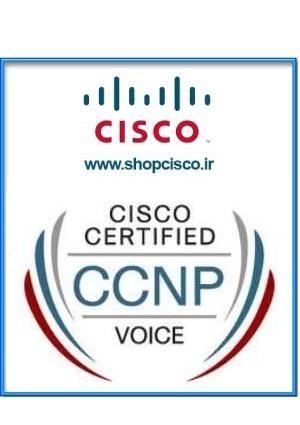 لابراتوار CCNP Voice